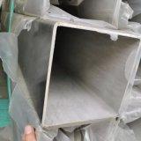 304不鏽鋼方管 304不鏽鋼工業方管廠家