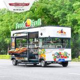 街景店车小吃车水果蔬菜售卖车