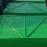 爬架网/圆孔建筑提升爬架网/建筑防护网