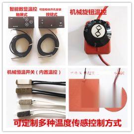 硅胶加热片加热板窄型长条可缠绕加热器带