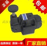 供應34BX-B6H-T電磁換向閥電磁閥/壓力閥