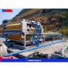 处理泥浆水的环保设备,石粉砂泥浆脱水机厂家