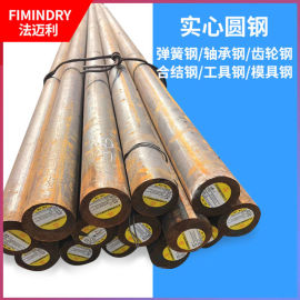 42CrMo 圆钢 合金钢高强度钢机械用棒材