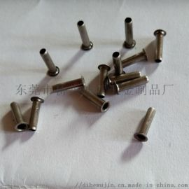 定制饮水器铜铆钉生产插头铜管铆钉开关铆钉