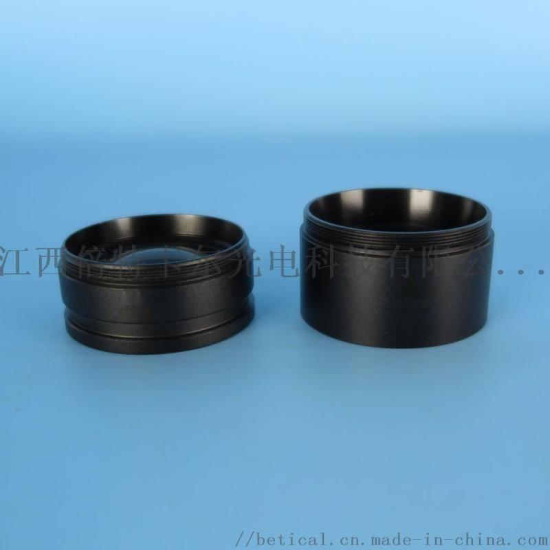 2X單筒顯微鏡物鏡 2倍物鏡 增倍鏡