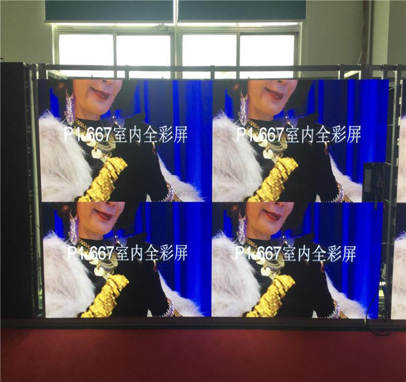 深圳彩能P1.667LED显示屏