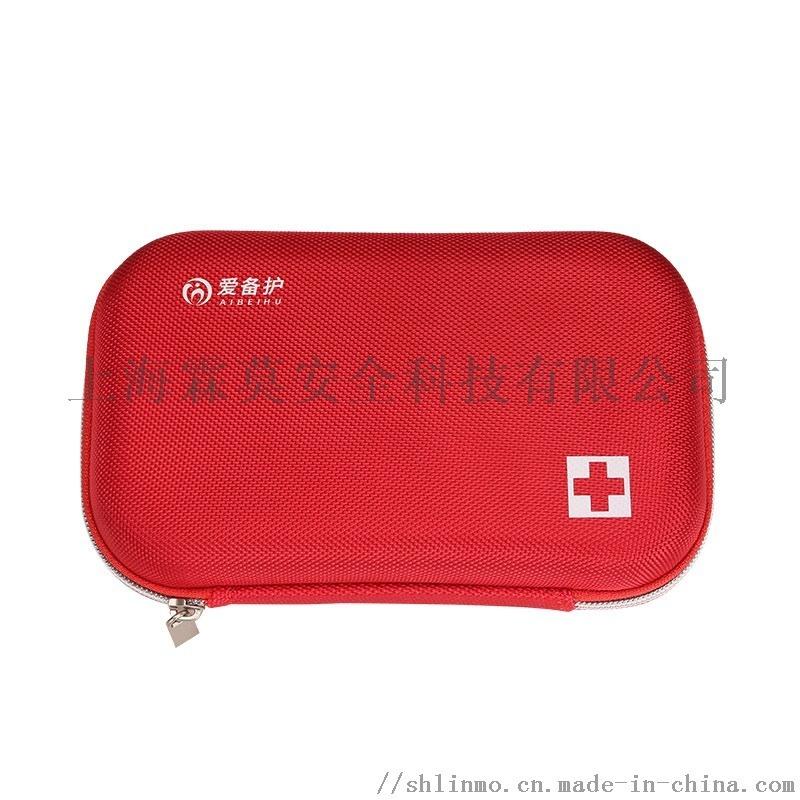 便携式急救包安全方便创设消毒