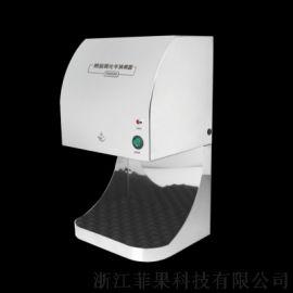 FG1598T 304不锈钢自动感应手消毒器
