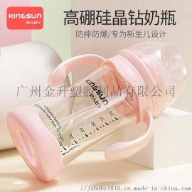 150/240毫升婴儿玻璃奶瓶新生儿奶瓶