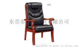 实木会议椅时尚真皮会议椅老板椅东莞办公椅厂家