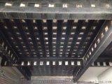 北京朝陽碳纖維修