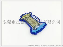 立体硅胶冰箱贴 定制创意磁性PVC软胶贴