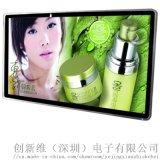 创新维广西液晶显示设备,苍梧县55寸触摸一体机品牌
