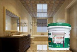 瓷砖粘接剂|厂家供应贴砖优选楼面贴砖绑手瓷砖粘接剂