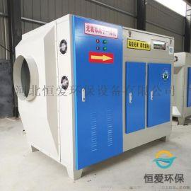 烟台厂家直销橡胶厂烟尘等离子废气处理装置工作原理