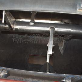 均匀高效骨粉混料机奇卓二维犁刀混合机定制加工