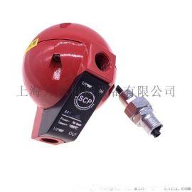 宏日嘉YUKA品牌自动排水球阀排水阀HAD10B HAD20B HAD30B