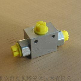 VUSF-G1/2液壓梭閥