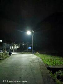 太阳能路灯加工,路灯焊接,LED灯头