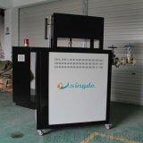 硫化機控溫油加熱器,平板硫化機控溫器