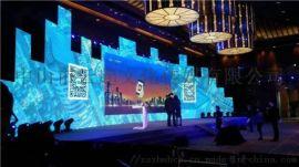 中山港口舞台灯光音响出租公司、年会策划、表演节目