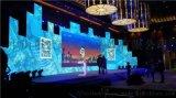 中山港口舞檯燈光音響出租公司、年會策劃、表演節目