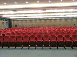 深圳学校会议厅礼堂椅-会议椅子-公共排椅
