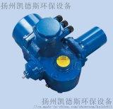 礦用電動蝶閥ZJK10本安電動裝置660V煤安