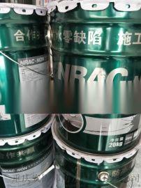 重庆非固化橡胶沥青防水涂料厂