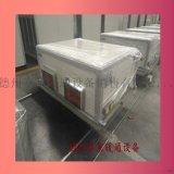 JGK-3组合式空调机组BFP变风量空气处理机组