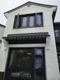 景区商铺仿古门窗厂家 定制铝合金仿古门窗1平米起订