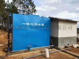 工业污水废水处理设备
