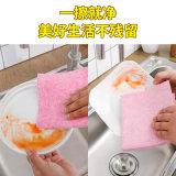 洗碗布面料