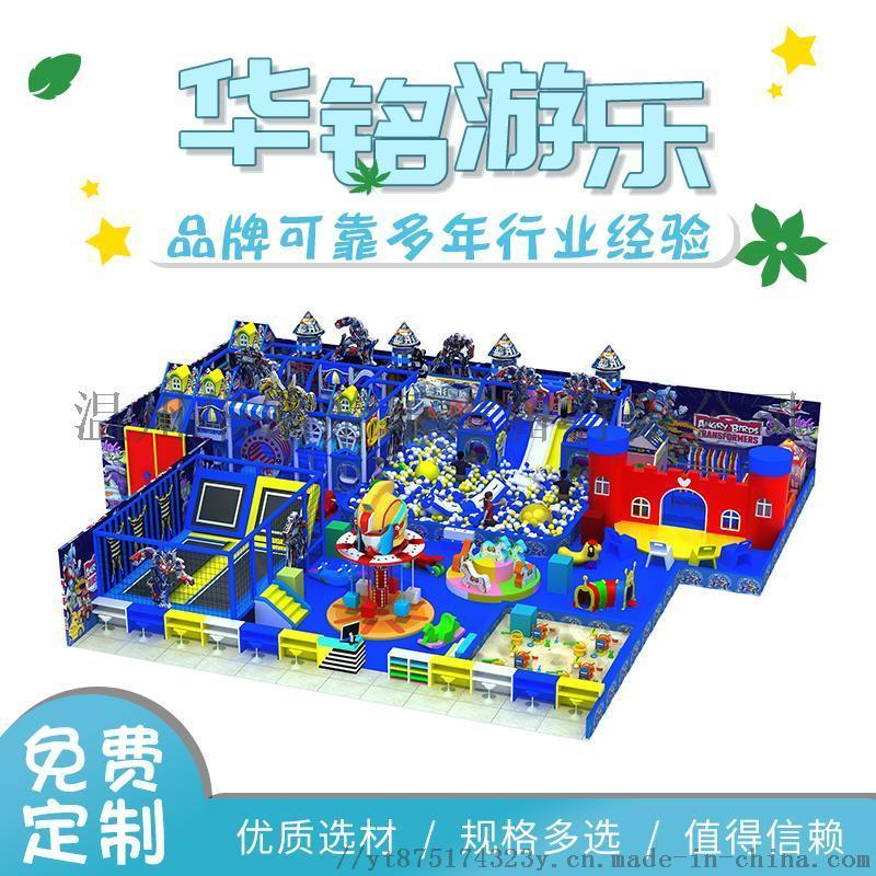 厂家定制新款马卡龙主题淘气堡 室内儿童乐园加盟