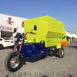 多功能电动三轮喂料车 自走式柴油款  投喂车