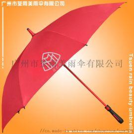 珠海雨伞厂 制造厂商 珠海荃雨美雨伞厂 广告雨伞