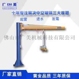 中空生产线专用吊臂,中空玻璃专用吊臂