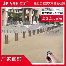 UPARK自动路桩 电动升降柱多少钱