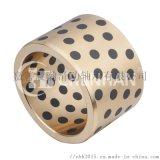 銅套_重型機械傳動軸耐磨銅套_非標銅套定做廠家