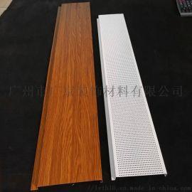 建筑装饰材料吊顶木纹铝条扣/白色铝条扣天花板