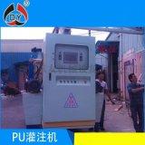 廠家直銷 二組份PU高壓灌注機 聚氨酯發泡設備