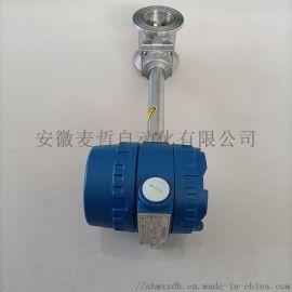 蒸汽温度压力补偿MZ-LUGB一体式涡街流量计