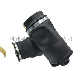 橡胶空气弹簧气囊减震气包