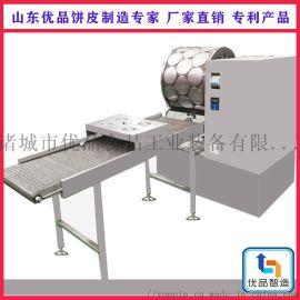 烤鸭饼机设备批发、新型烤鸭饼机、优品节能烤鸭饼机
