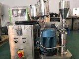 导电浆料高速剪切分散机