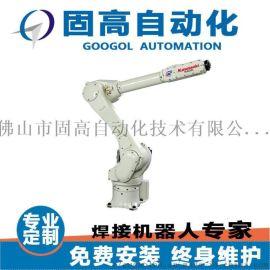 焊接机器人工业机器人6轴机器人
