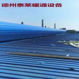 HZT-20屋顶自然通风器