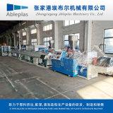 pvc管材生产线 塑料管材设备