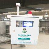 工廠車間環境粉塵監測報警器