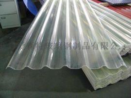 采光板,玻璃钢瓦的生产和销售 开封生产和销售